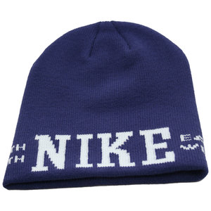 NIKE Graphic Skully Beanie (purple)